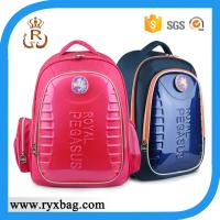 Buy cheap New style school bags for children export from wholesalers