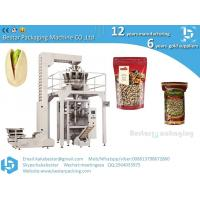 Wholesale Vertical molding - filling - sealing pistachio, cashew nut, almond grain packing machine from china suppliers