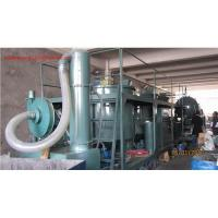 Sell Engine Oil Recycling System Waste Oil Recycling