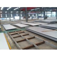 Quality 3.0 - 120mm thickness grade 317L stainless steel plate SGS, BV certificate for sale