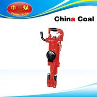 Wholesale YT24 Rock Drill from china suppliers