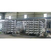 Wholesale Large Capacity RO Water Purifier Plant Reverse Osmosis Pretreatment / Purification from china suppliers