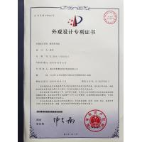 Nanjing Harsle Machine Tool Co., Ltd. Certifications