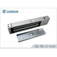 Buy cheap Single Door Electromagnetic Lock 350kg JS-350S Fail Safe With Lock Sensor from wholesalers