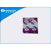 China Laminated Aluminium Lidding Foil Packaging Plastic Roll Type For Food Packaging on sale