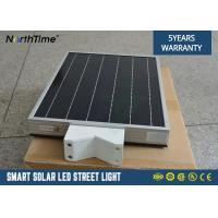 China High Efficiency 12w Solar Powered LED Street Lights All In One Turn On / Off Automatically on sale