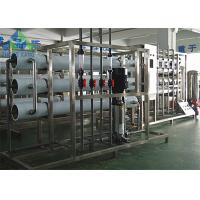 Wholesale Customized Marine Ro Water Maker , Heavy Duty Marine Desalination Units from china suppliers