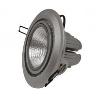Wholesale Neutral White 3900lm COB Led Spot Light Non Dimmable For Shopping Mall Adjustable from china suppliers