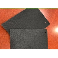 Wholesale Biodegradable PP Spunbond Nonwoven Fabric For Furniture Upholstery Material from china suppliers