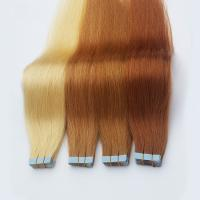 Wholesale Brown Skin Weft PU Tape Hair Extensions Silky Straight For Women from china suppliers