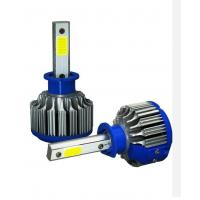 Wholesale HB2 9003 H1 Led Headlight Bulb , Led Replacement Headlight Bulbs Lower Energy Consumption from china suppliers