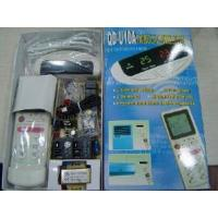 Buy cheap Air Conditioner Remote Control Universal Type from wholesalers