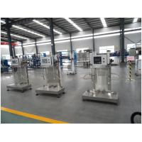 Wholesale Stainless Steel Alloy Beer Keg Filling Machine Two Heads Touch Screen from china suppliers