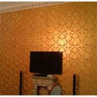 Wholesale PVC ceiling panels, 3D wall design from china suppliers