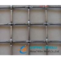 Wholesale Lock Crimped Wire Mesh/Screen for Sieve, Vibration, Buildings from china suppliers