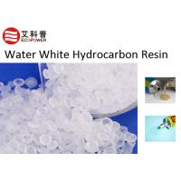 Buy cheap Water White HY-5100 Hydrogenated Resin For SIS Based Hot Melt Adhesive from wholesalers
