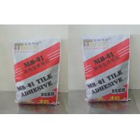 Wholesale Flexible Kitchen Tile Gum Mosaic Tile Adhesive Heat Resistant For Outdoor from china suppliers