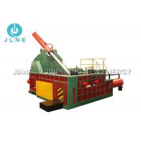 Wholesale High Efficiency Industry Use Hydraulic Metal Scrap Baling Machine from china suppliers