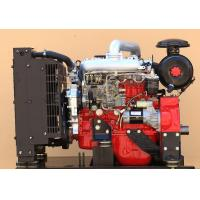Buy cheap 3000rpm ISUZU technology 4JB1-TG3 diesel engine prime power 75KW for power of from wholesalers