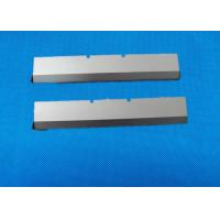 Wholesale Dek Squeegee Blades SCRAPER RACK 129926 , 350mm Metal Squeegee Blades With Hole from china suppliers