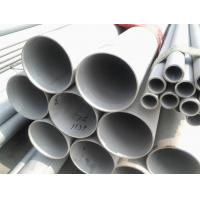 Wholesale ASTM A312 stainless steel seamless tube TP304 304L 316L 321 , round square from china suppliers