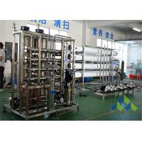 Wholesale Professional Portable Water Desalination Unit Sea Water Filter System Compact Structure from china suppliers