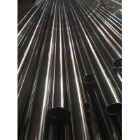 """Wholesale Cold Rolled 32"""" Sch 10s Xm-19 Nitronic 50 Stainless Steel Welded Pipe Bright Color from china suppliers"""