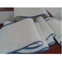 Wholesale Polyester nets/screen mesh for belt filters from china suppliers