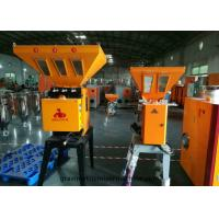 China Vertical Gravimetric Mixer Machine 3000 KG With PLC Panel And 6 Component on sale