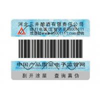 Wholesale Full Color Custom Food Label Stickers / Continual Barcode printed ISO9001 Certification from china suppliers