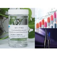 Wholesale Professional Silicone Hair Oil BT-1143 Transparent Liquid Nott Greasy from china suppliers