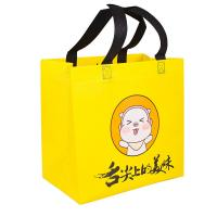Wholesale Colored Non Woven Shopping Tote Bags 100% Virgin PP Material Soft Loop Handle from china suppliers