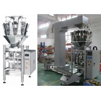 Wholesale Auto Vertical Form Fill Seal Machine 5 - 70 Bags / Min High Speed Product from china suppliers