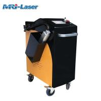 Wholesale New 150W Fiber Laser Cleaning Machine For Container / Bottle Cleaning from china suppliers