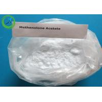 Wholesale 99% Methenolone Acetate 50mg/ml Primobolan Acetate powder CAS 434-05-9 from china suppliers