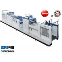 Wholesale High Speed Commercial Laminator Machine Easy Operation Smart Side Lay from china suppliers