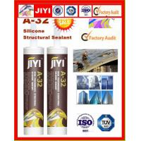 construction structual bonding silicone sealant  for project  glass and alumilum curtain wall