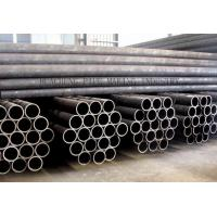 Wholesale 34Mn2V 34CrMo4 cold finished Steel Seamless Boiler Tubes / Pipe With TUV BV BKW NBK GBK from china suppliers