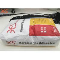 China Grey Floor Tile Adhesive With RDP , Natural Stone Tile Adhesive Heat Resistant on sale