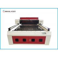 Quality 1325 150W 15mm Wood Stepper Motor Cnc Laser Engraving Cutting Machine Price for sale
