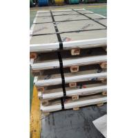 Wholesale GB 3Cr13/ EN 1.4028 / DIN X30Cr13 / JIS SUS 420J2 Stainless Steel Sheet  for Surgical instruments from china suppliers