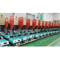 Wholesale Digital 15K 3200W Ultrasonic Plastic Welding Equipment from china suppliers