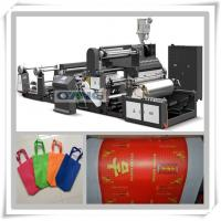 Wholesale Hot Sales Fabric Laminating Machine in UAE from china suppliers