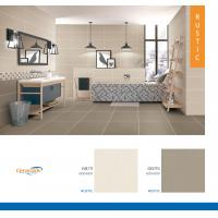 Wholesale Fashionable Porcelain Floor Tiles Antiabcterial Wear - Resistant from china suppliers