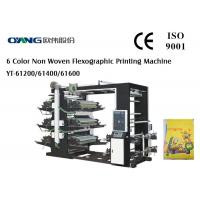 China 6 Color Flexographic Printing Machinery For Non Woven Fabric / Pe Film Printing on sale