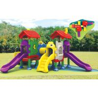 Wholesale Outdoor Plastic Toy A-18401 from china suppliers