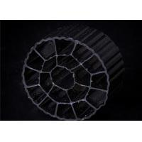 China white hdpe aquarium filter plastic bio medias packing products for water treatment on sale
