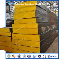 Wholesale 1.2344 steel mould steel material from china suppliers