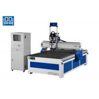 Wholesale Panel Furniture Computer Wood Router Machine Double Spindle 6Kw Air Cooled from china suppliers