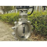 Wholesale High Performance API609 Butterfly Valve With Wafer Lug , Anti Blow Out Stem from china suppliers